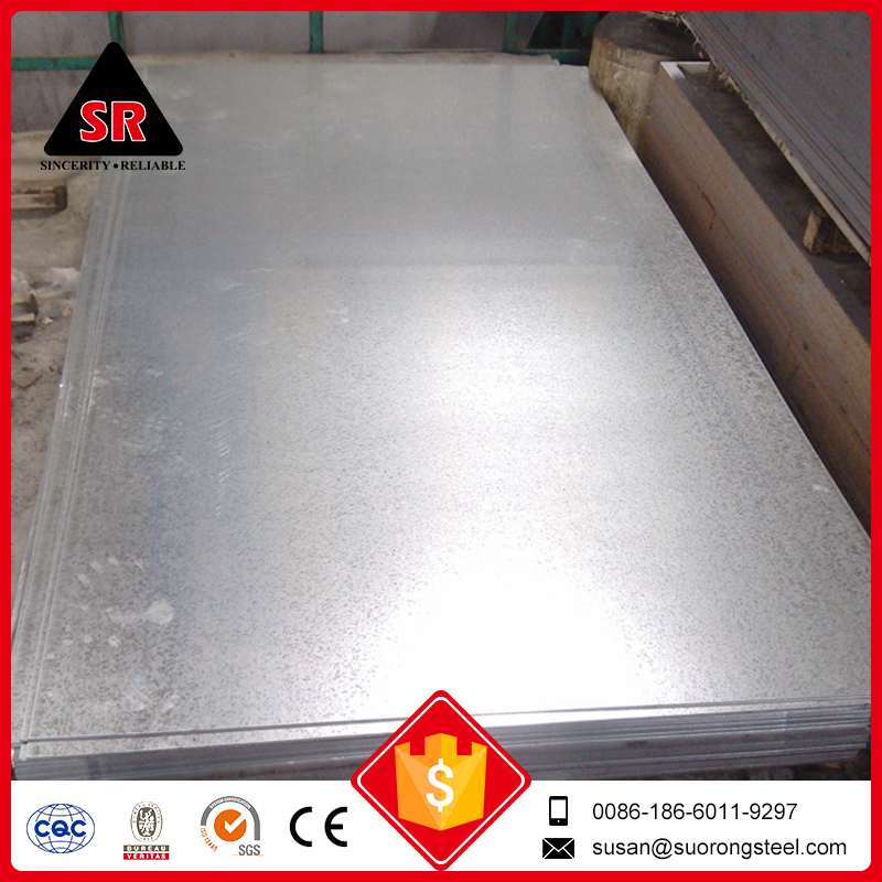 stretched steel plate