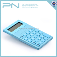 8 digit texas instruments ba ii plus calculator fob prices