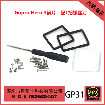 Gopros 3 Waterproof housing Glass Cover Lens for heros 3