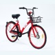 "24"" high quality city rental bicycle comfortable public bike"