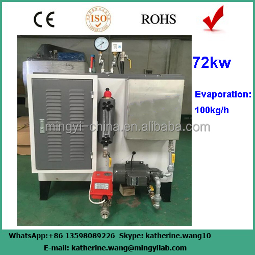 Electric heating steam boiler for cooking 4-150kg/h