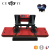 CUYI Manual T-shirt Heat Press Machine 25*100 Wholesale heat press machine from manufacturer