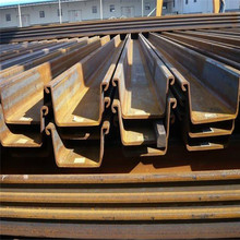 Hot Rolled Steel plate Piles Corrugated Construction Material