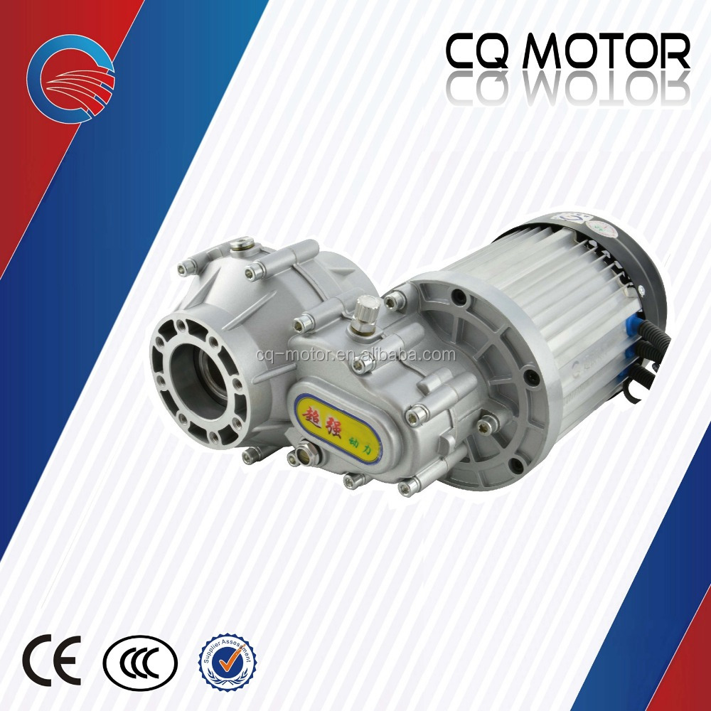 48v Brushless Dc Gear Motor E Tricycle Electric