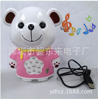 plastic baby sound educational toys , baby animal sounds learing toys with beautiful music melody