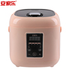 China Wholesale public funtion commercial rice cooker japanese for sale