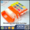 PGI-225 CLI-226 inkjet printer ink tank for Canon MG8120 IP4820 IX6520 refillable ink cartridge with chip