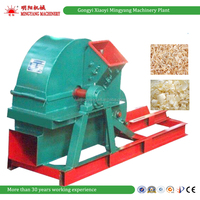 2016 Hot price disc type 500kg per hour wood log shaving machine for sale