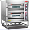 Commercial Used Kitchen Equipment 4 Trays