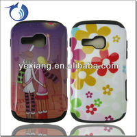 Glossy Hybrid 2 In 1 Fancy Phone Case For Samsung Galaxy S2 Mini S6500