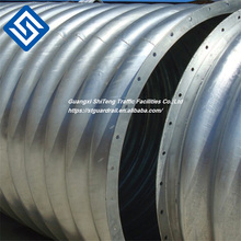 China cheap galvanized road culvert corrugated steel pipe price