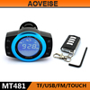 AOVEISE MT481 hi-fi stereo audio amplifier volume control motorcycle mp3 audio
