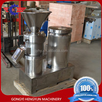 Stainless Steel fish bone grinder/animal bone grinder Grinding Machine