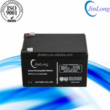 OEM high capacity 12v battery 12v 12ah lead acid agm battery with good quality