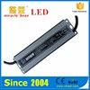 Outdoor waterproof IP67 constant voltage AC to DC 12v 60w led switching power supply
