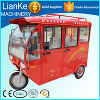 Low price electric tricycle for passenger/China cargo 3 wheel electric motorcycle/battery electric tricycle with CCC