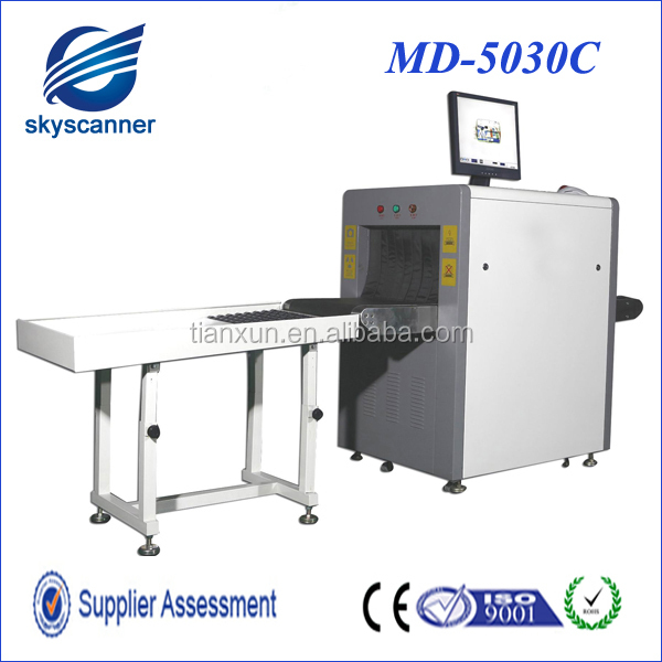 Security Equipment X Ray Luggage Scanner X Ray Machine