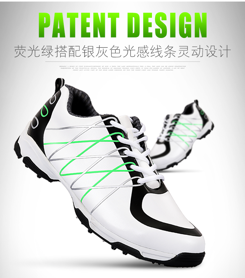 PGM Golf Sport Shoes Patent Design Right