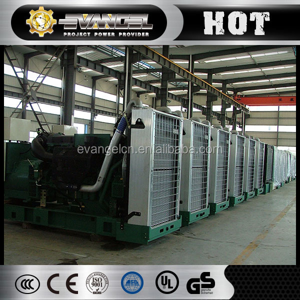 2015 new product 50HZ 30kw Weichai genset price made in China for sale