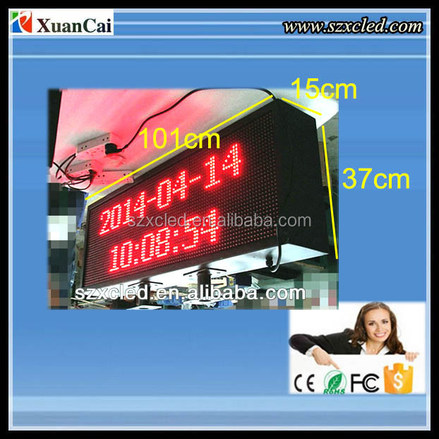 Red/Blue/Green RF wireless communication Outdoor P10-32x96 RF wireless communication LED message display