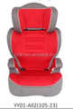 Gr2+3(15-36kgs) baby/children car seat with ECE R44/04