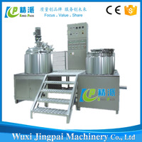 automatic vacuum emulsifying industrial blender food mixer for chemical products