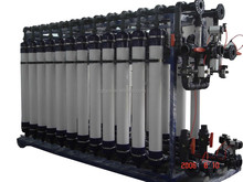 Customized Commercial & Industrial Reverse Osmosis