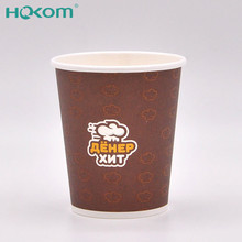 Custom Environmental Friendly Logo Printed Disposable 8 oz Paper Coffee Cup