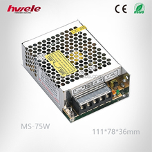 MS-75W mini smps power supply approved 2 years warranty passed SGS,CE,ROHS,TUV,KC,CCC certification