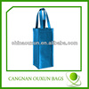 Durable in use single bottle wine bag