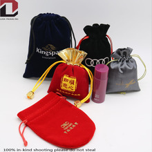 Wedding gift bags for jewelry bag velvet suede jewelry pouch bag