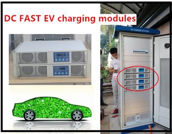 bmw i3 tesla nissan leaf evse dc fast charging station. Black Bedroom Furniture Sets. Home Design Ideas