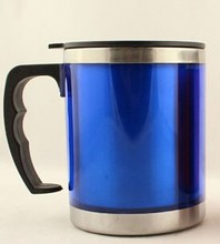 coffee mixing mug