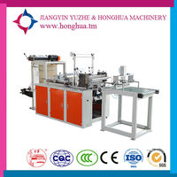 HBD high speed Heat Sealing and Cutting Bag Making Machine Thank you shopping bags
