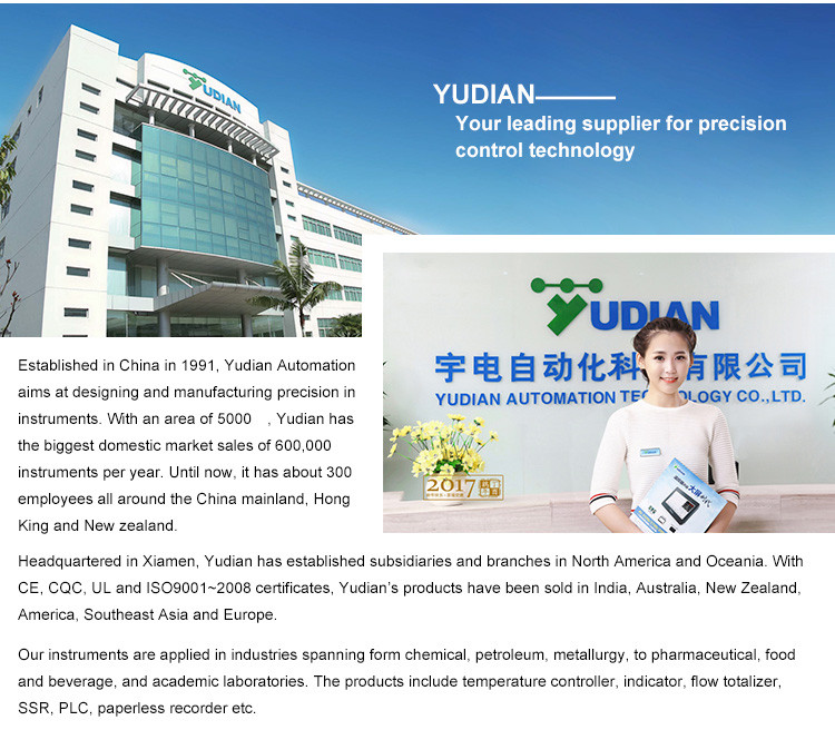 yudian turbinel mass flow meter water