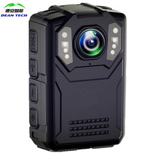 Police security Full HD IP65 night vision 2 inch screen Mini Body Video DVR for Law Enforcement GPS body worn camera