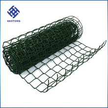 Factory price agriculture insect proof net /plastic insect netting /anti-insect net