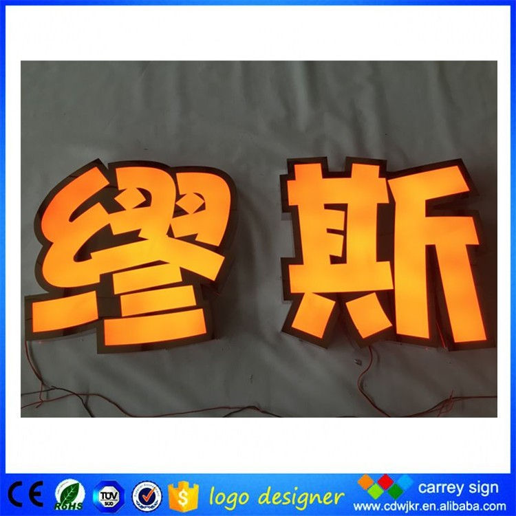 Led signs china acrylic alphabet letter cheap 3D letters
