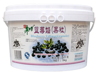 Master-Chu blueberry filling for fruit pie and all kinds of cakes/bread 5kg