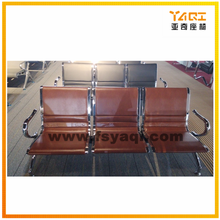 Brown PU stainless steel waiting airport chair YA-25A