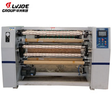 LV-9 Hot melt Zinc Oxide Medical Adhesive Slitting Machine/ surgical tape machine/ Band Aid Tape coating slitting machin