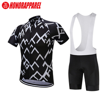 2015 newest summer plus size professional sublimated unisex youth couple cycling jersey sets