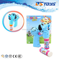 Hot selling products dog led bubble gun kids toy led bubble gun