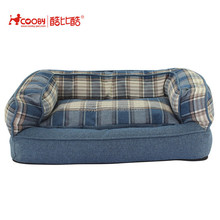 COOBYPET High quality best price polypropylene pet beds and accessories