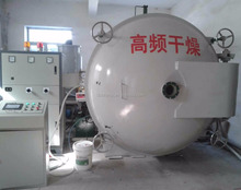 10m3 Capacity Vacuum Chamber Wood Seasoning Plant With High Frequency