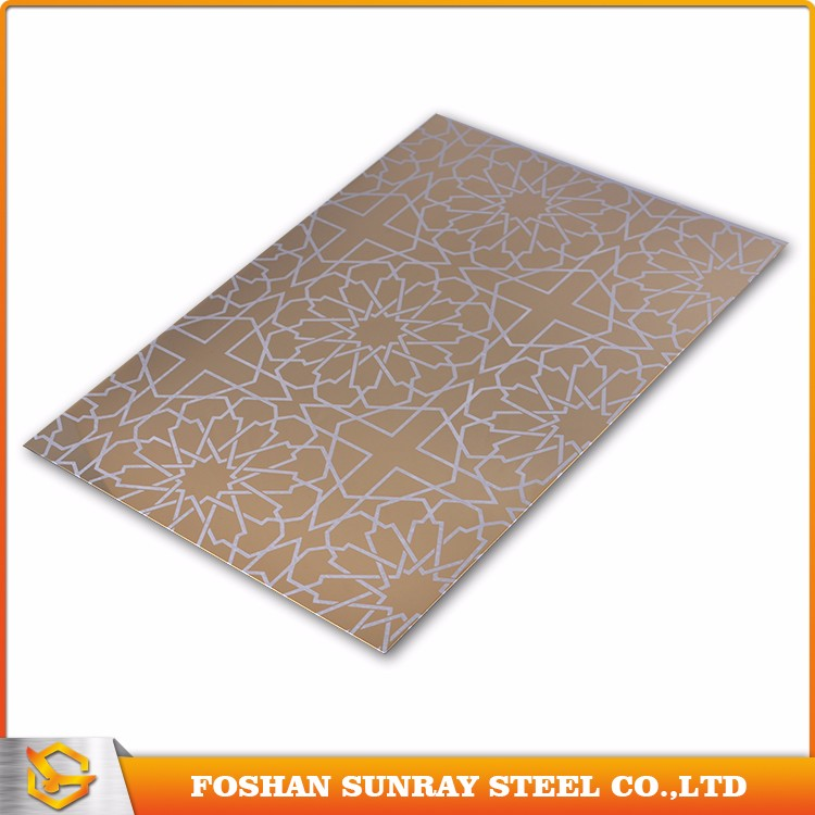 Best price etched customized pattern stainless steel sheet for elevator door