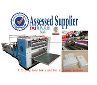 Automatic inter folding machine hand towel machine embossed machine made in China