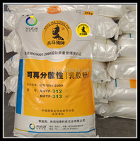 Xutai Redispersible polymer powder-skim coat, putty, tile adhesives.