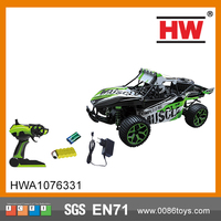 1:18 scale 4 channel high speed remote control cars for adults