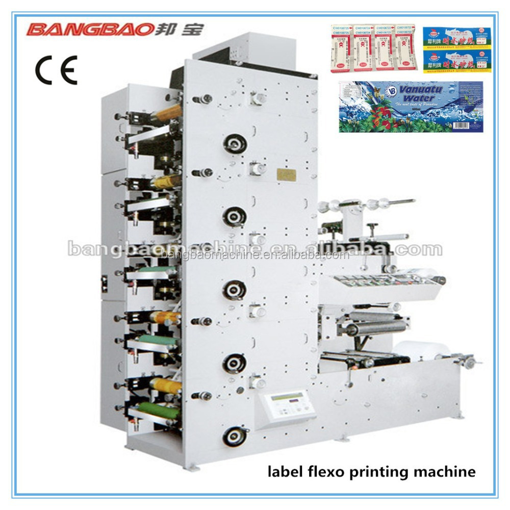 BBR-320 automatic price sticker adhesive roll to roll flexo printing machine manufacturer